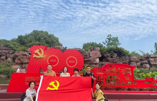 """联合会开展""""走进嘉兴南湖,感悟红船精神""""主题党日活动"""